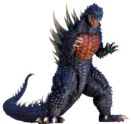 Godzilla - Hyper Form