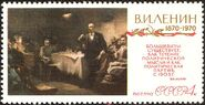 The Soviet Union 1970 CPA 3844 stamp (2nd Congress of the RSDRP (After Yuri Vinogradov))