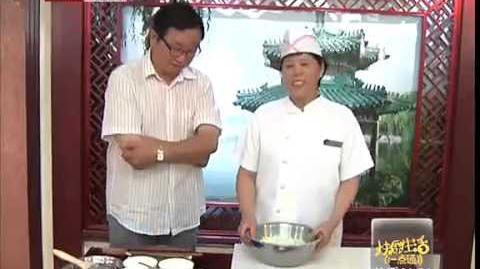 【教你做美食】学做金牌葱花饼