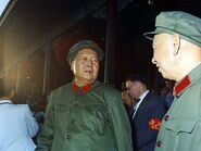 MaoZedong and LiuShaoqi19660915
