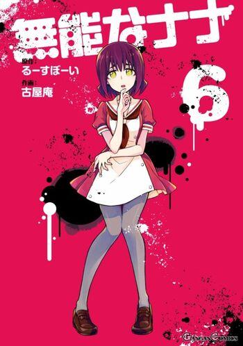 Colored (Manga Cover)