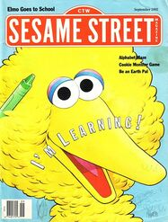 Ssmag.199209