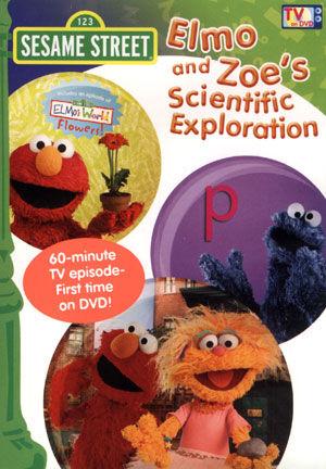 Walmartdvd.scienceexplore.jpg