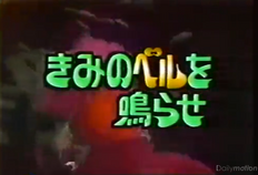 FraggleRockJapanese2