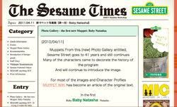 Sesame japan translation.jpg