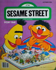 Sesame mag oct 1982