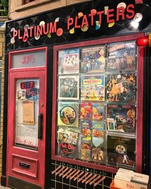 Strong Museum Platinum Platters store