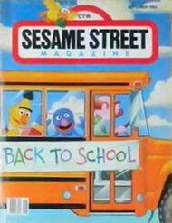SSmag Sept 1984