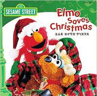 Elmo Saves Christmas CD Japan