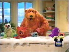 Bear inthetub.jpg