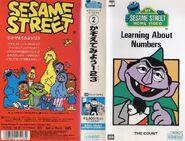 Learningaboutnumbers Japan VHS