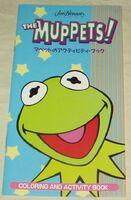 Jhv japan book