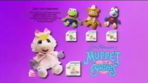 Muppet Babies plush (Toy Play)