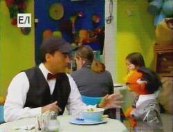 WaiterAdal.jpg
