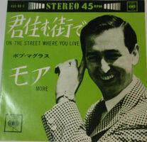 StreetMore45
