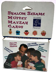 Shalom sesame matzah cards 1994 1