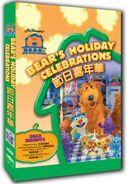 Bear's Holiday Celebrations