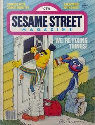 Ssmag-julyaug1984