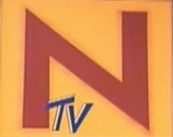 NTV.jpg