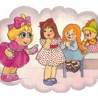 Piggys dolls