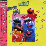 Monsterhits jap laserdisc