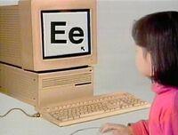 Computer.E