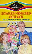 Muppet show argentina vhs 1