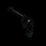 Predator-Gun.png