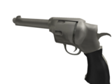 Common Weapons