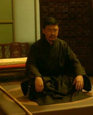 Yu Da