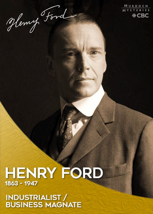 1311 Henry Ford.PNG