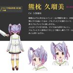 Musaigen-no-Phantom-World-Anime-Character-Designs-Kurumi-Kumamakura.jpg