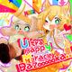 Ultra Happy Miracle Bazoooooka!!.png