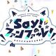 Say ÑıÑíѾÑıÑí®`Ñý.png