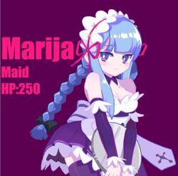 Maid Marija.jpg