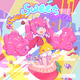 SWEETSWEETSWEET feat.kumako.png