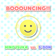 Booouncing!!.png