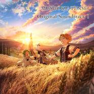 OST Album 1 cover