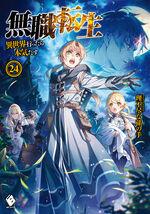 Light Novel Volume 24