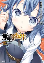 Roxy Gets Serious Manga Volume 6