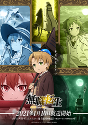 MT Anime Key Visual