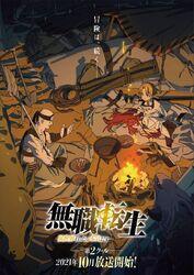 MT Anime Cour 2 Key Visual