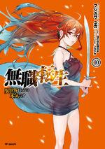 Manga Volume 10