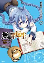 Roxy Gets Serious Manga Volume 7