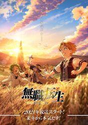 MT anime Teaser 2
