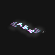 BroAdel music logo