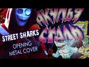 """""""Sally High"""" - Street sharks (Opening cover) 2020"""