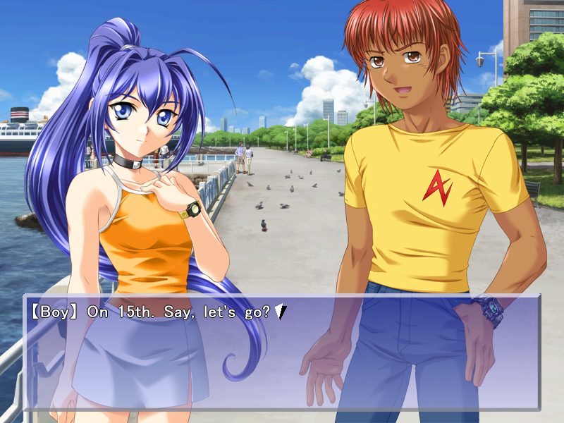 Not!Amuro Ray