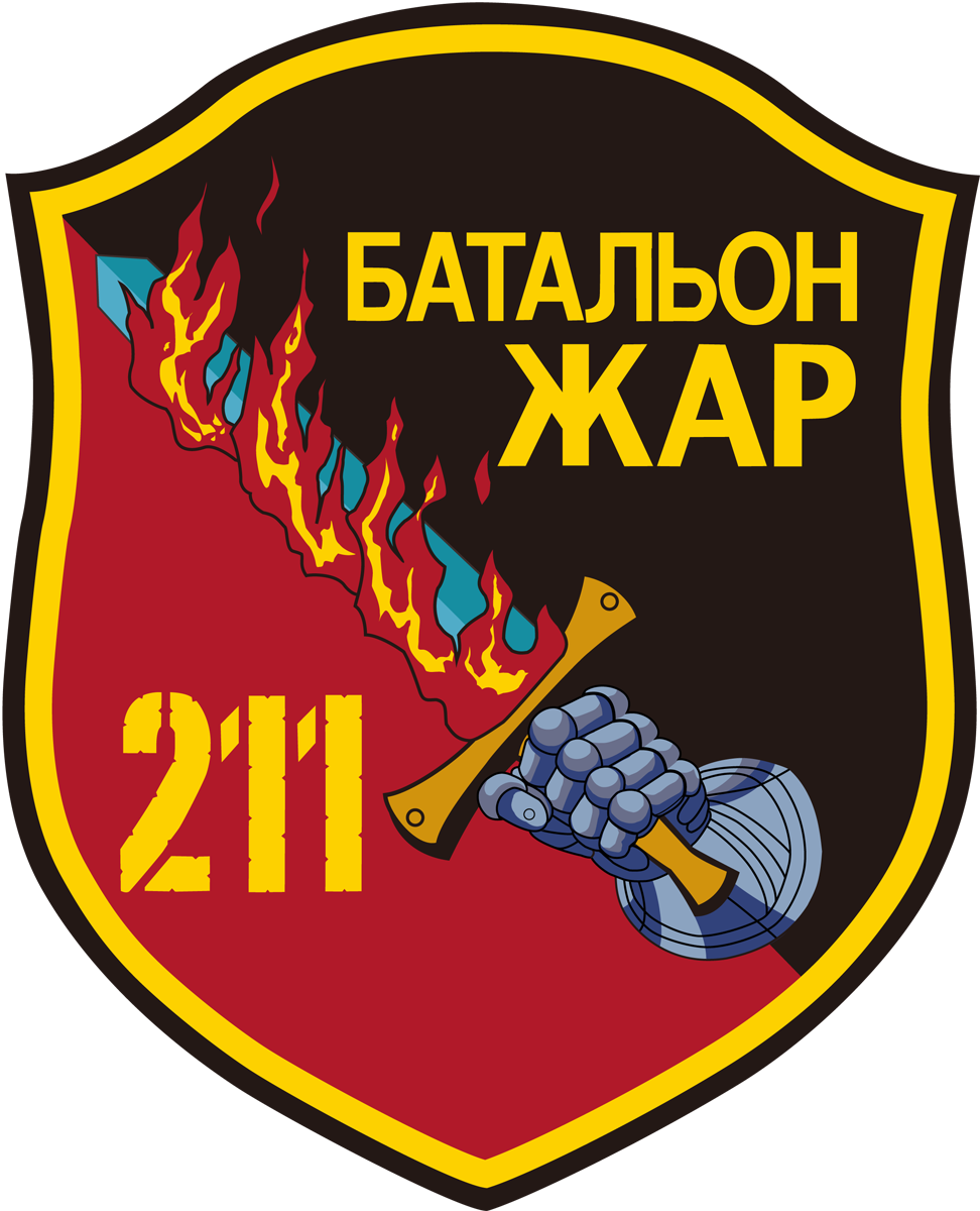 211 Batal'on Zhar
