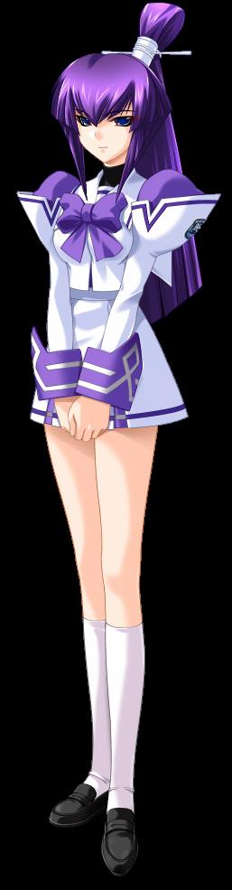 Koubuin Yuuhi